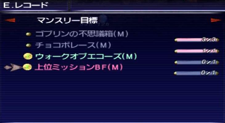 f:id:kagurazaka-c:20210514045819j:plain