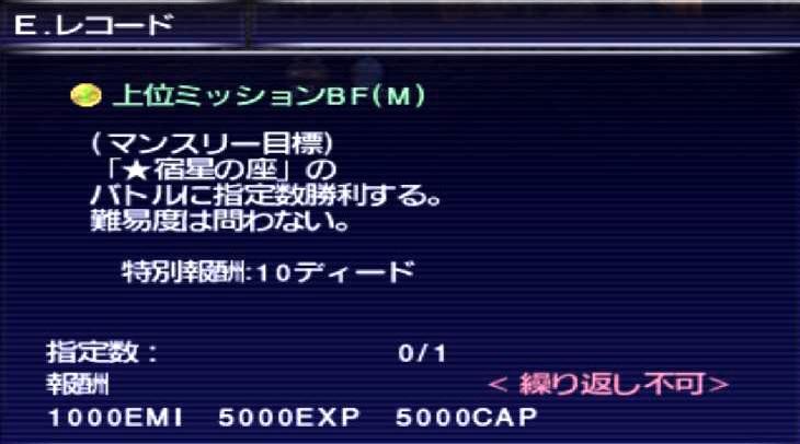 f:id:kagurazaka-c:20210514045821j:plain