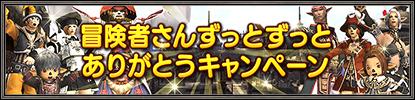 f:id:kagurazaka-c:20210515222442p:plain