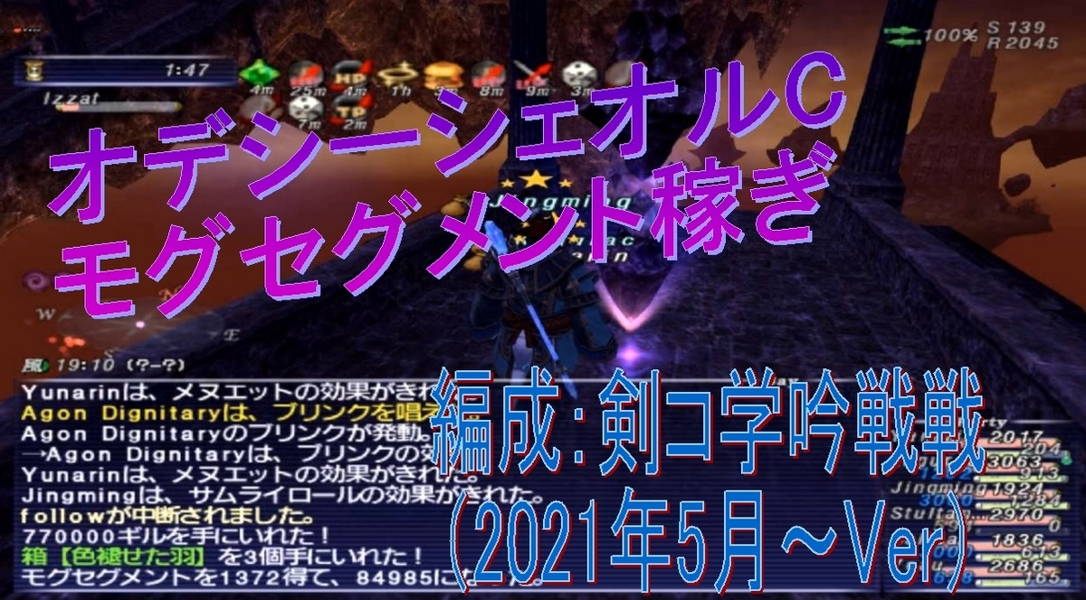 f:id:kagurazaka-c:20210524151037j:plain