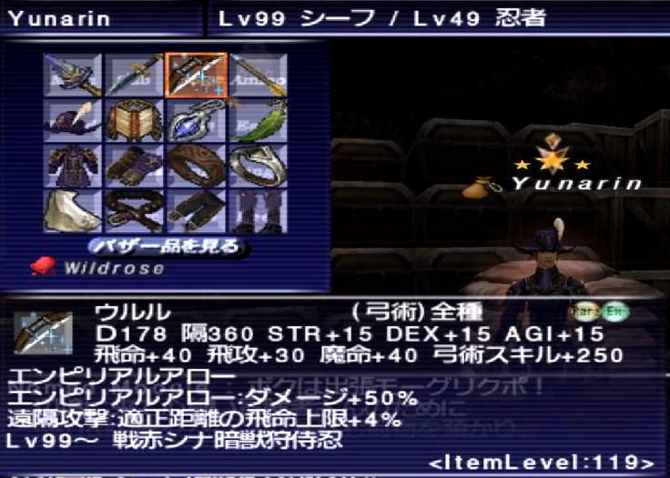 f:id:kagurazaka-c:20210524152650j:plain