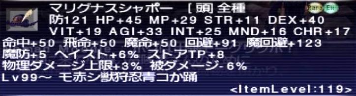 f:id:kagurazaka-c:20210524152655j:plain