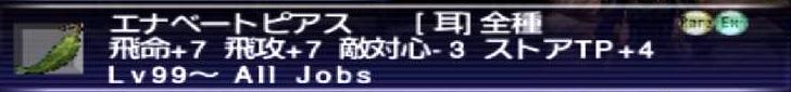 f:id:kagurazaka-c:20210524152657j:plain
