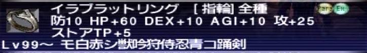 f:id:kagurazaka-c:20210524152703j:plain
