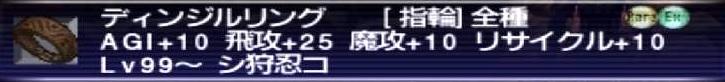 f:id:kagurazaka-c:20210524152706j:plain