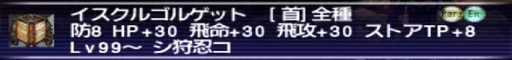 f:id:kagurazaka-c:20210524152708j:plain