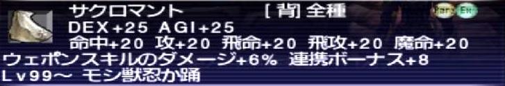 f:id:kagurazaka-c:20210524152711j:plain