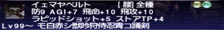 f:id:kagurazaka-c:20210524152715j:plain
