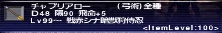 f:id:kagurazaka-c:20210524152717j:plain