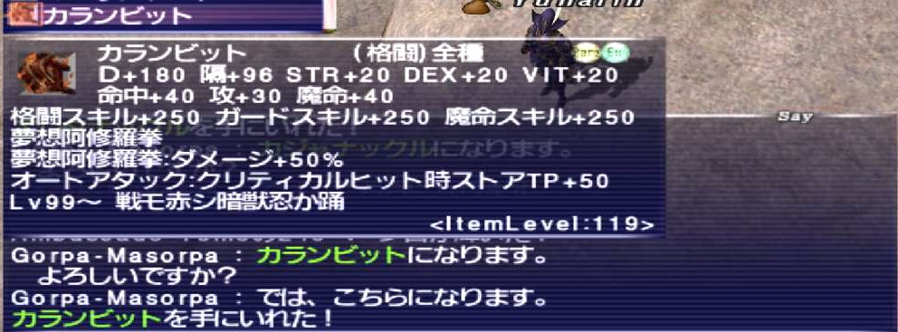 f:id:kagurazaka-c:20210531040619j:plain