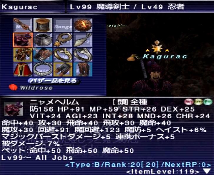f:id:kagurazaka-c:20210601151632j:plain