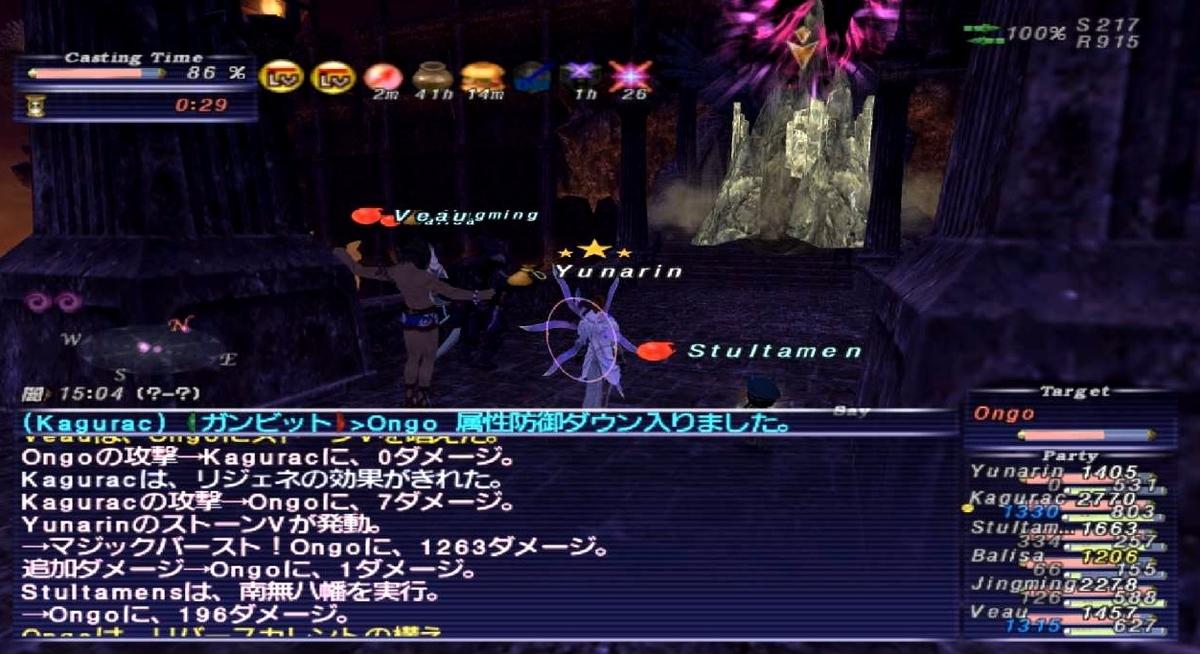 f:id:kagurazaka-c:20210601180721j:plain