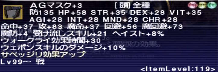 f:id:kagurazaka-c:20210601182914j:plain