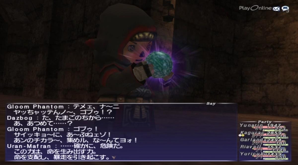 f:id:kagurazaka-c:20210601205746j:plain