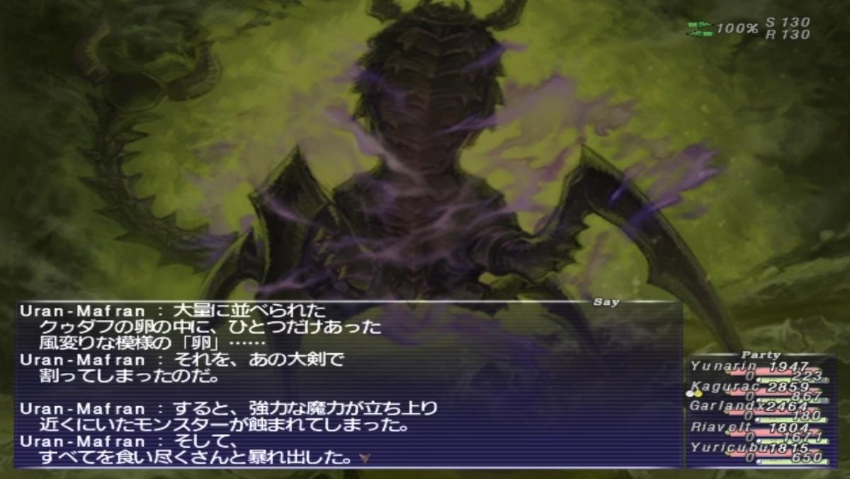 f:id:kagurazaka-c:20210601205752j:plain