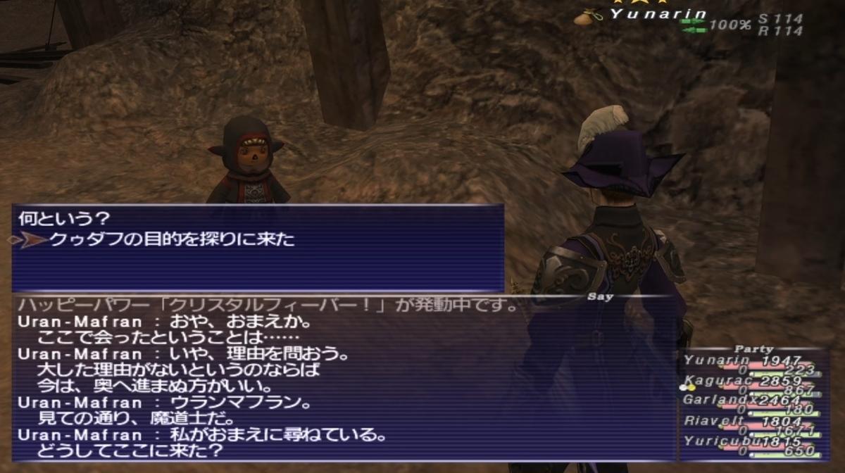 f:id:kagurazaka-c:20210601205755j:plain