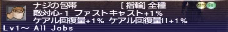 f:id:kagurazaka-c:20210601205802j:plain