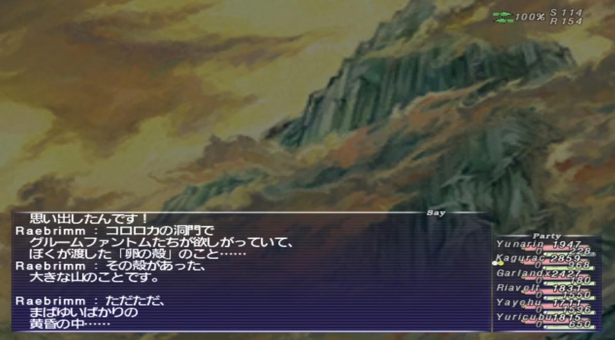 f:id:kagurazaka-c:20210601205819j:plain