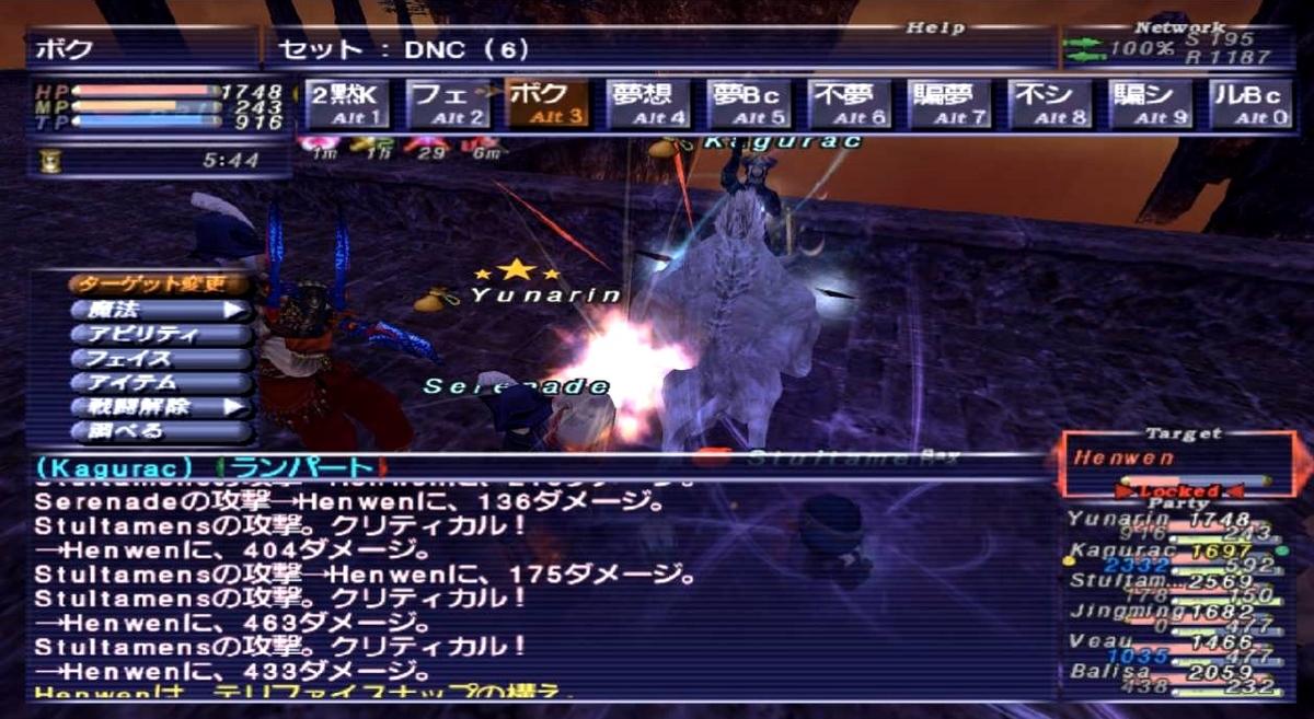 f:id:kagurazaka-c:20210608025110j:plain