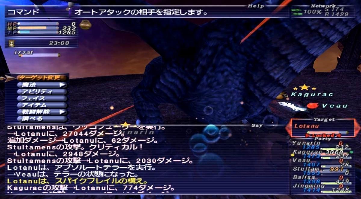 f:id:kagurazaka-c:20210608025312j:plain