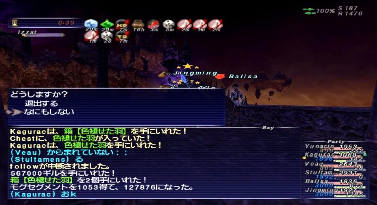 f:id:kagurazaka-c:20210608025316j:plain
