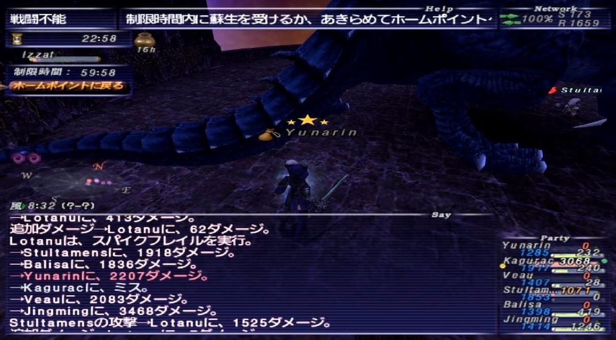 f:id:kagurazaka-c:20210608025319j:plain