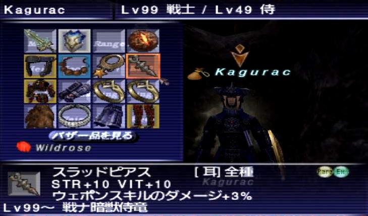 f:id:kagurazaka-c:20210608025918j:plain