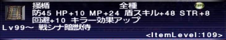 f:id:kagurazaka-c:20210608025937j:plain