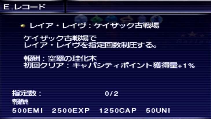 f:id:kagurazaka-c:20210611024151j:plain