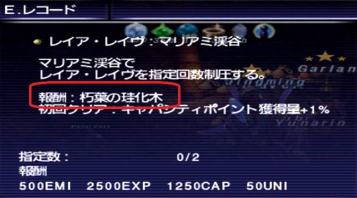 f:id:kagurazaka-c:20210611024158j:plain