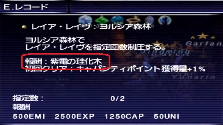 f:id:kagurazaka-c:20210611024200j:plain