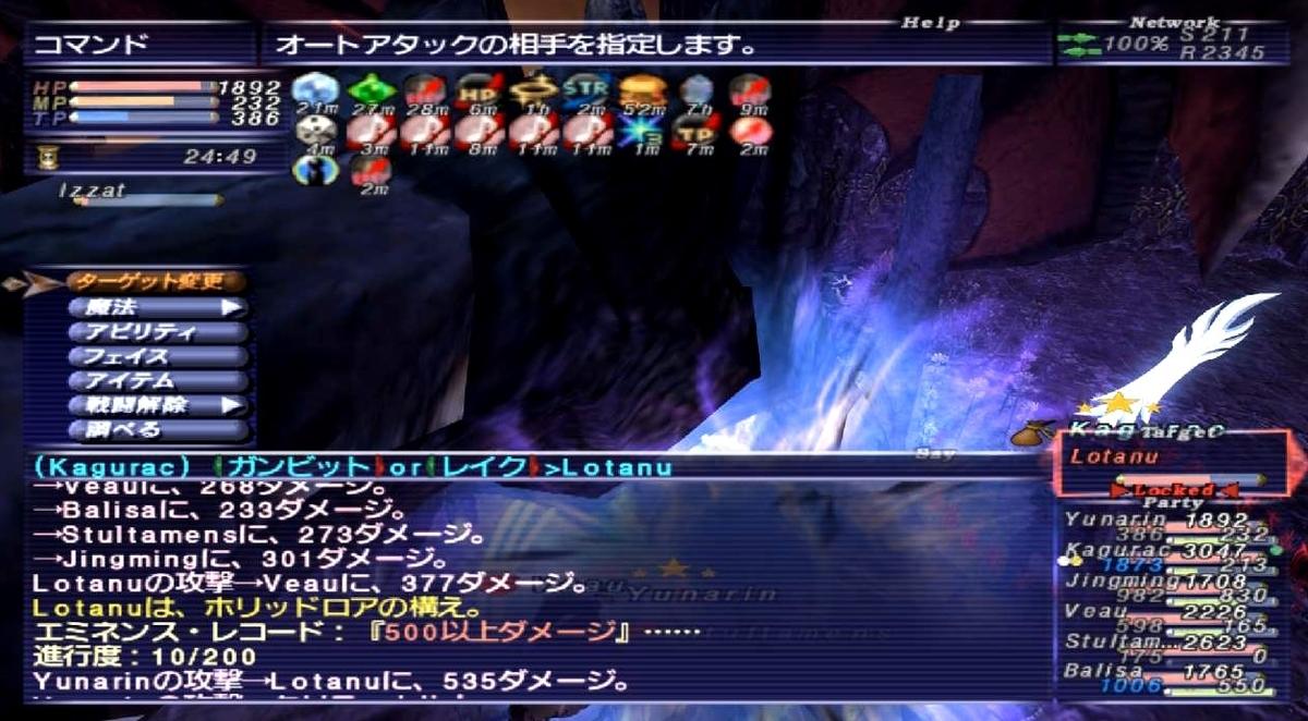 f:id:kagurazaka-c:20210611025118j:plain