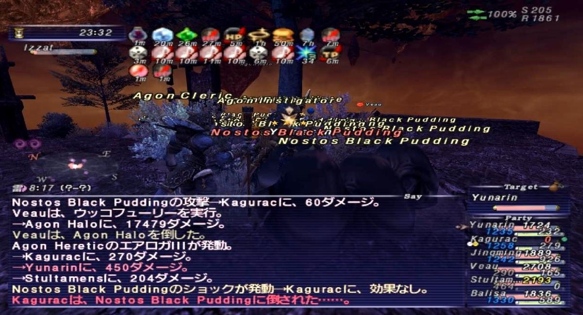 f:id:kagurazaka-c:20210611025123j:plain