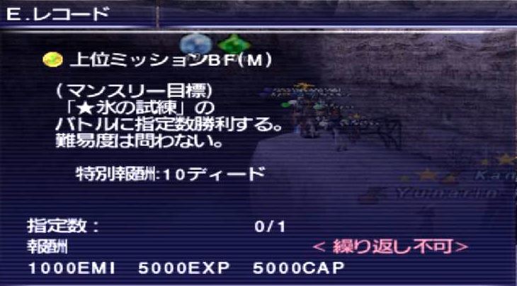 f:id:kagurazaka-c:20210611025217j:plain