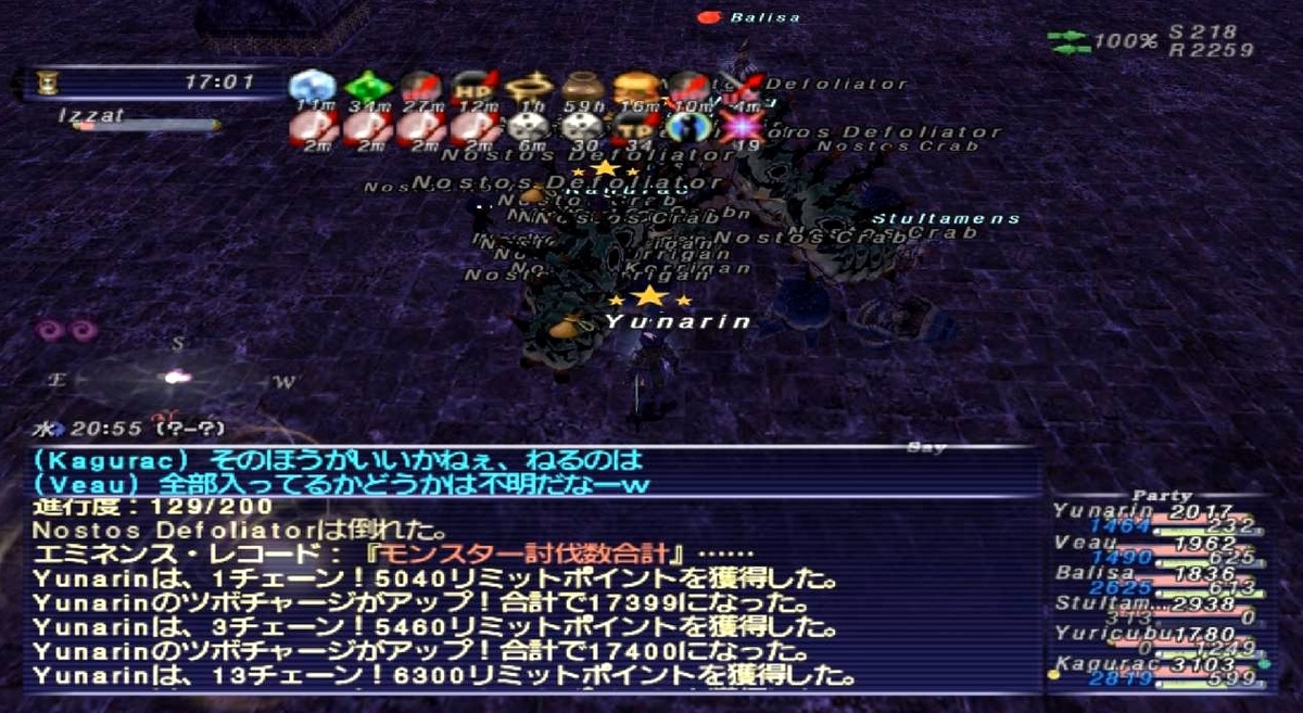 f:id:kagurazaka-c:20210618211052j:plain