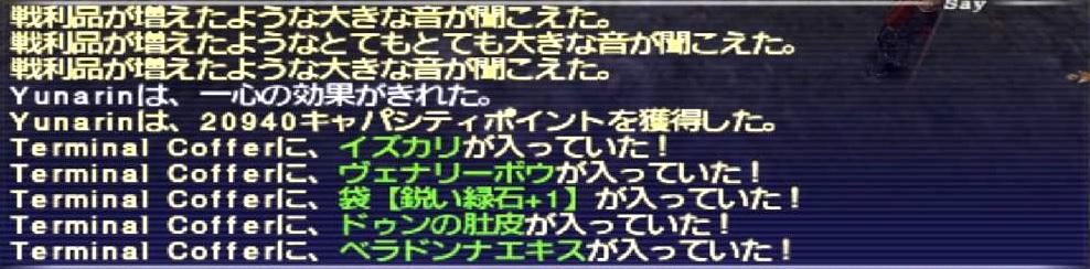 f:id:kagurazaka-c:20210618211101j:plain