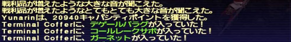 f:id:kagurazaka-c:20210618211104j:plain