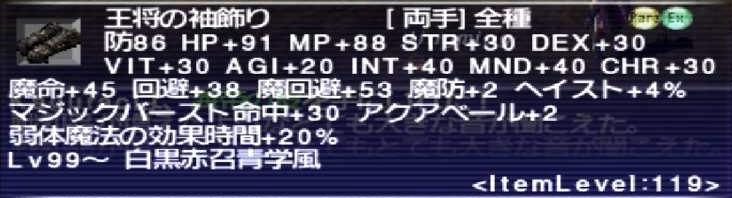 f:id:kagurazaka-c:20210618211106j:plain