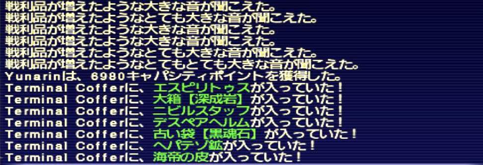 f:id:kagurazaka-c:20210618211113j:plain