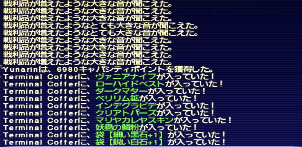 f:id:kagurazaka-c:20210618211116j:plain