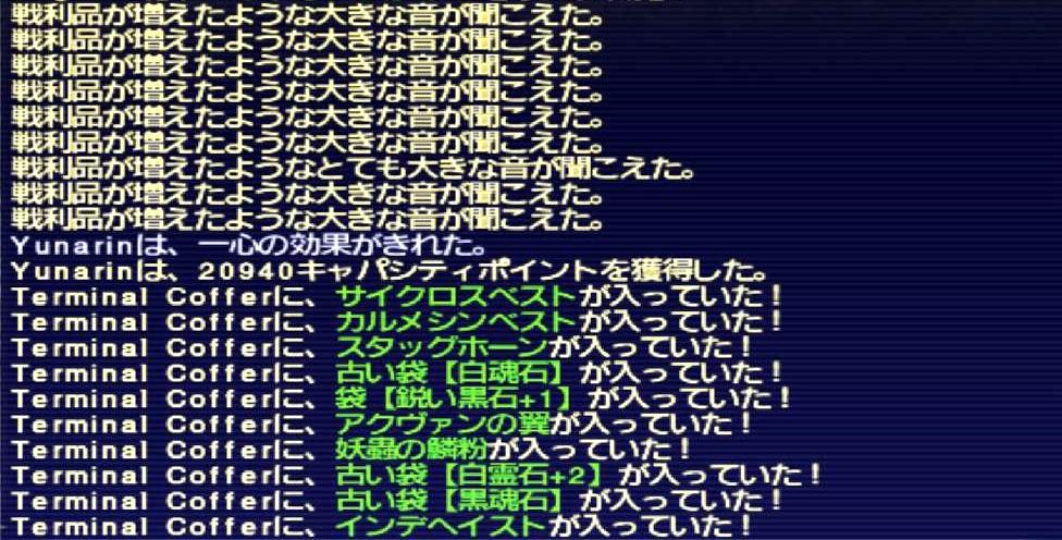 f:id:kagurazaka-c:20210618211119j:plain