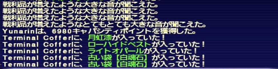 f:id:kagurazaka-c:20210618211129j:plain