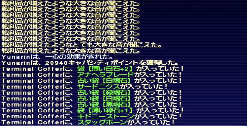 f:id:kagurazaka-c:20210618211132j:plain