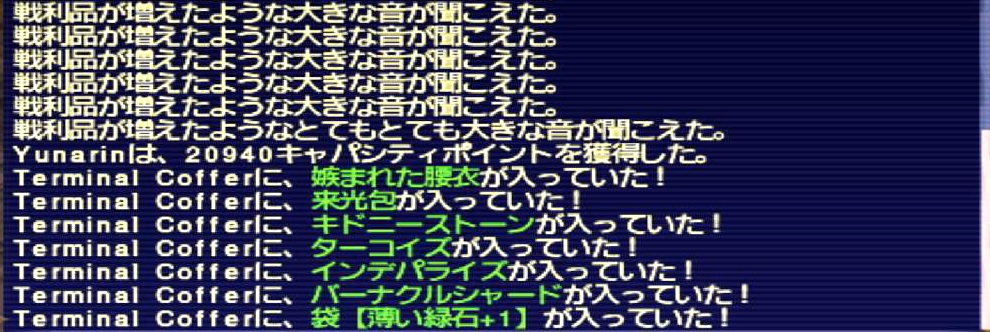 f:id:kagurazaka-c:20210618211135j:plain