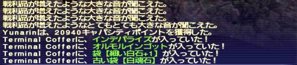 f:id:kagurazaka-c:20210618211140j:plain
