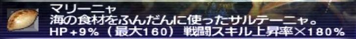 f:id:kagurazaka-c:20210620031911j:plain