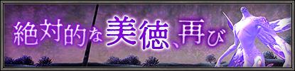 f:id:kagurazaka-c:20210622213014p:plain