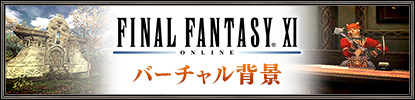 f:id:kagurazaka-c:20210622213727p:plain