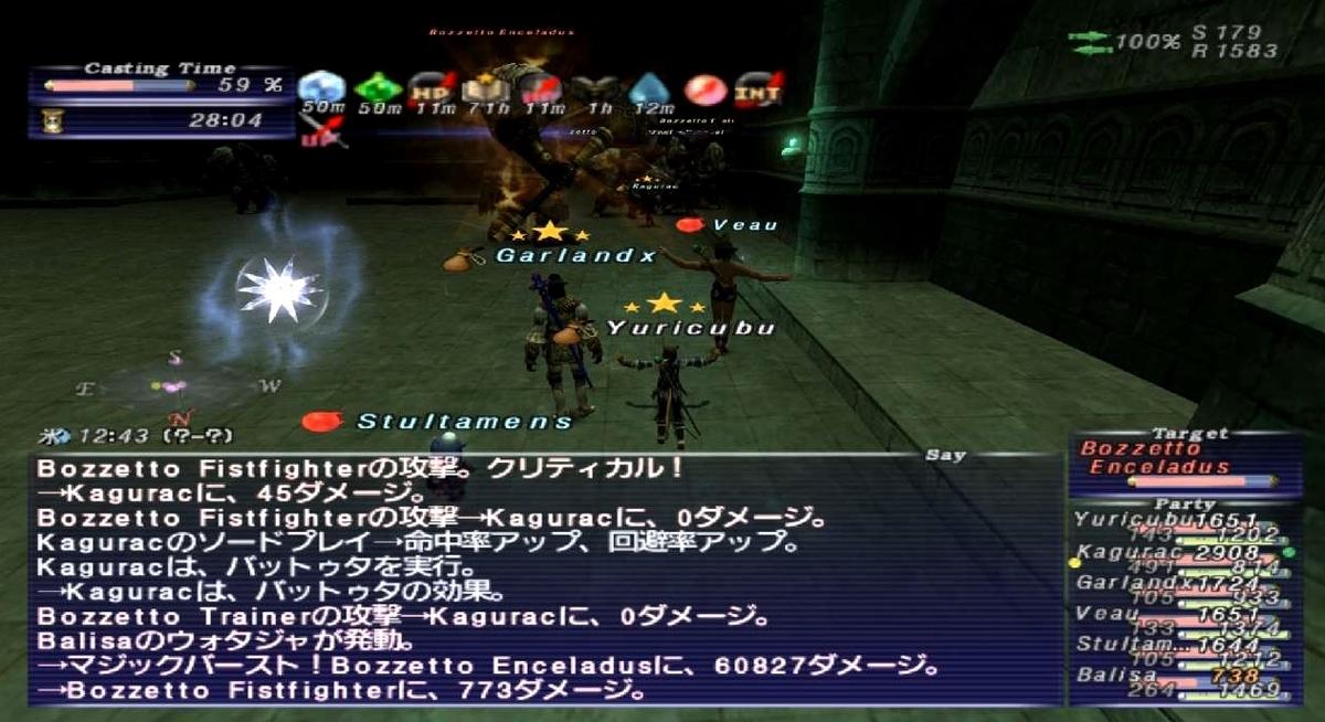 f:id:kagurazaka-c:20210625223745j:plain