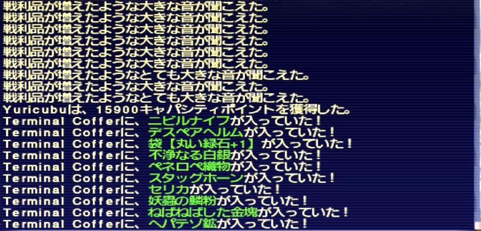 f:id:kagurazaka-c:20210625225437j:plain